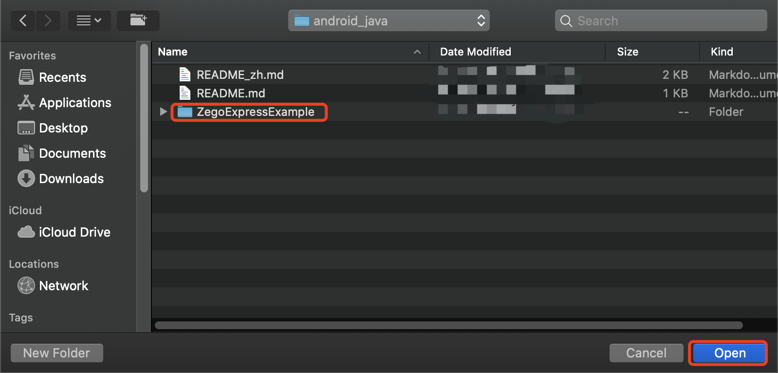 /Pics/Android/ExpressSDK/SampleRunningGuide/open_express_android_demo_new.png
